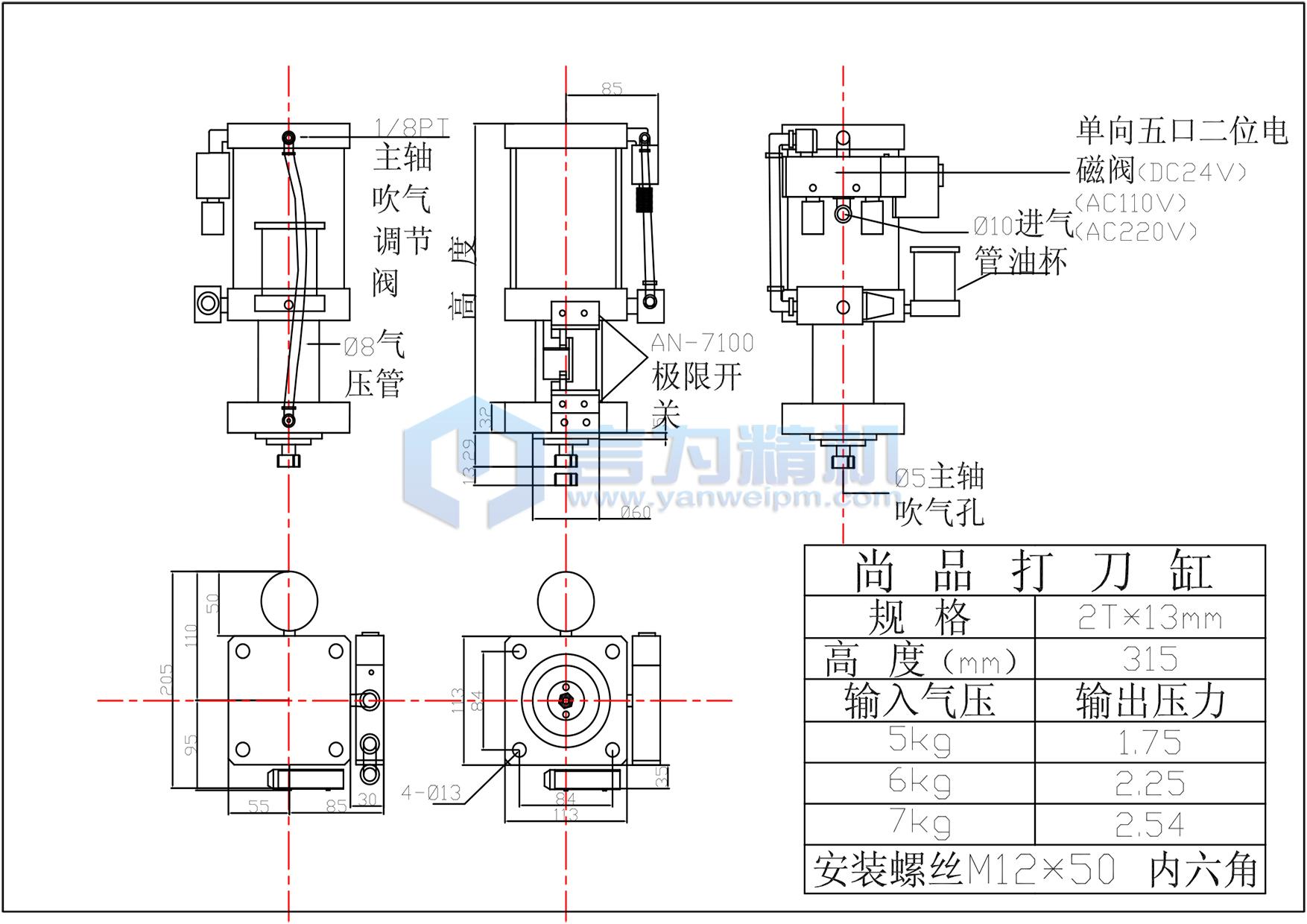 电路 电路图 电子 原理图 1754_1240